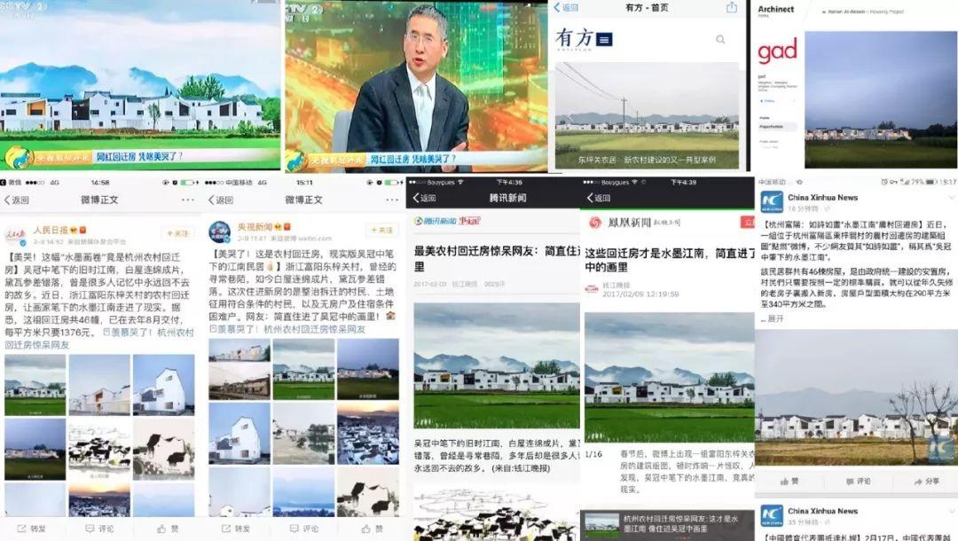 gad孟凡浩|杭州东梓关乡村的实践与思考_43