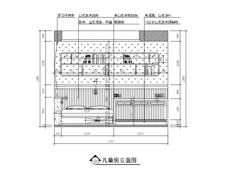 【江苏】地中海风格样板房设计CAD施工图(含效果图)_4