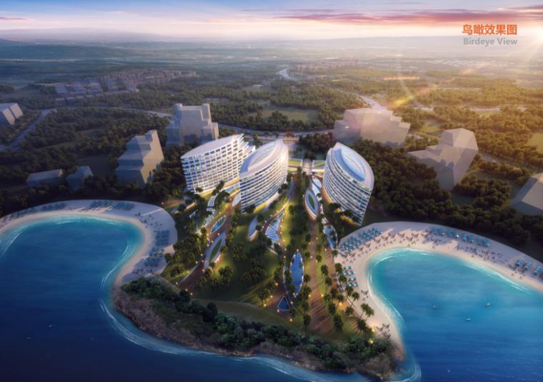 [美国]夏威夷现代风格酒店概念设计方案文本