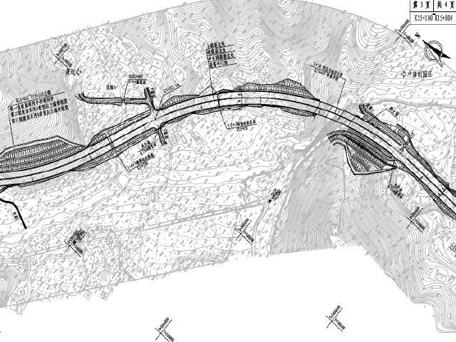 一级公路37m~50m高边坡设计图112页(含高边坡计算书)