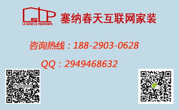 西安/咸阳家庭装饰装修报价小知识这些应该知道 - 3012058390 - 贵阳环保装修