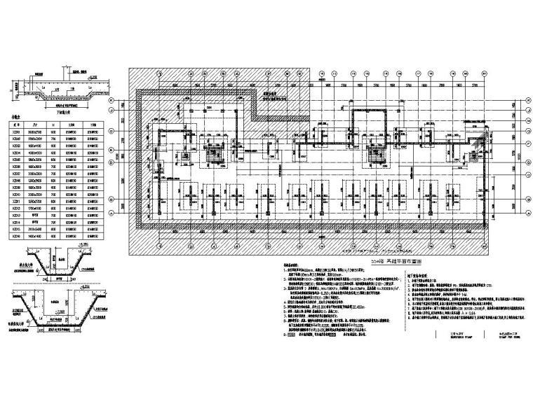 [安徽]两栋地上6层剪力墙结构住宅楼结构施工图