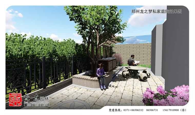 郑州普罗旺世龙之梦庭院设计——梵意庭院设计_4