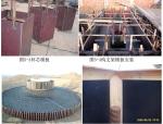 质量工艺标准化手册(风电工程,140余页,附图多)