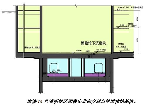 [施组]钢筋混凝土框架结构+钢结构施工组织设计(含大量图纸,鲁班奖)