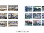 【重庆】国际博览中心外立面装饰工程施工组织设计全套资料