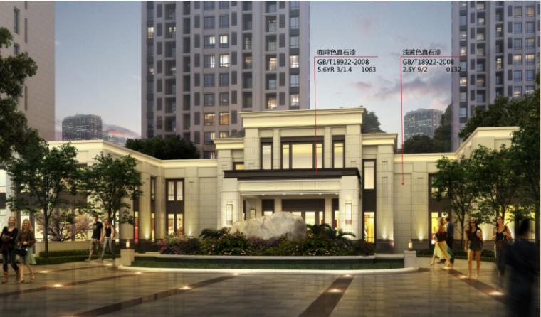 [河北]20层高层住宅及幼儿园建筑设计方案文本(16年最新项目)_3