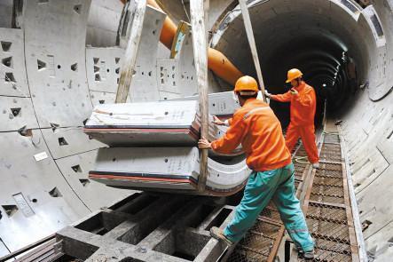 [西安]地铁工程施工质量管理手册(共97页)_3