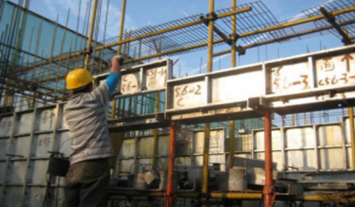 建筑工程施工质量标准化图集(146页)