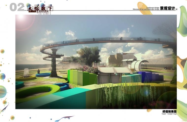 大榕数下--福州市榕都318艺术馆景观设计_4