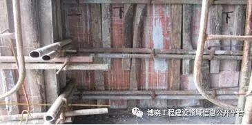 主体框架墙柱、楼板模板安装施工工艺样板引路图片