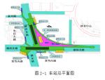 (福建厦门)某地铁车站水泥灌安装与拆除安全专项施工方案
