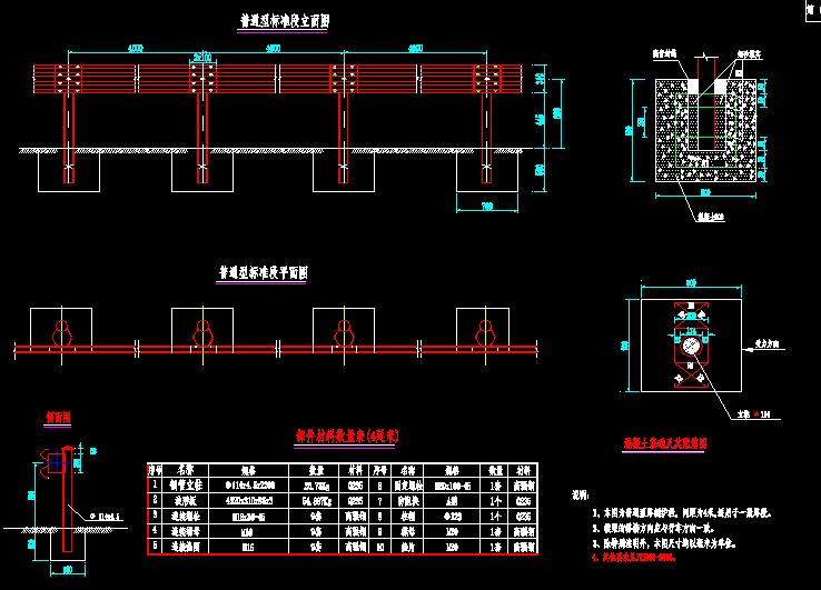宽16米二级公路工程设计图170页附总预算60页(水泥混凝土路面)_2