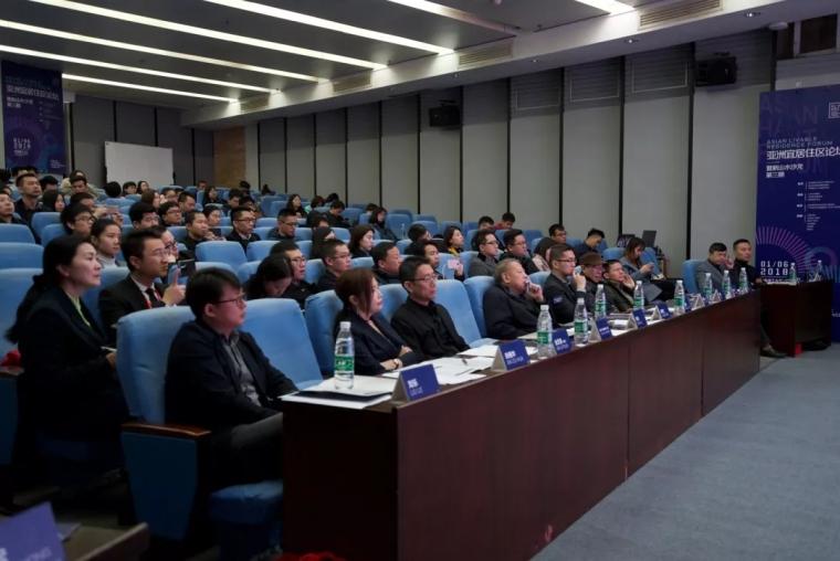 亚洲宜居住区论坛暨新山水沙龙第三期在广州成功举办