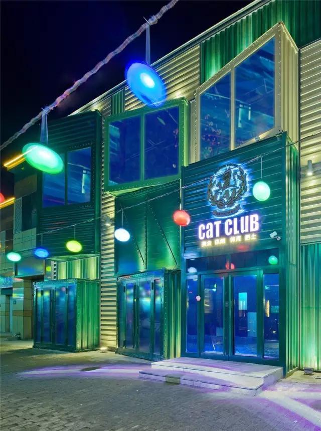 新冶组设计项目   哈尔滨玩咖聚集地:CAT餐吧