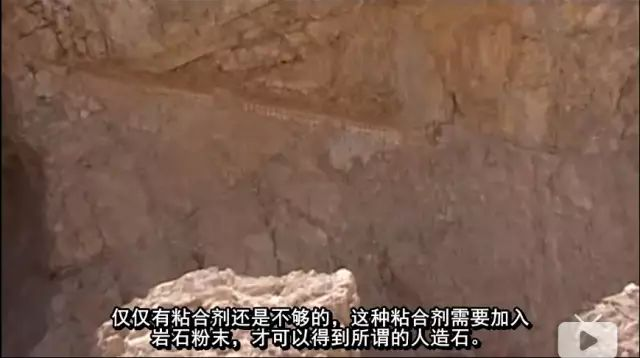 金字塔竟是混凝土浇筑而成而非石头建造?古埃及神话破灭?_7