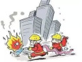 高层住宅消防给排水系统的改进措施