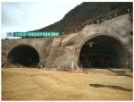 岩溶隧道专项施工方案