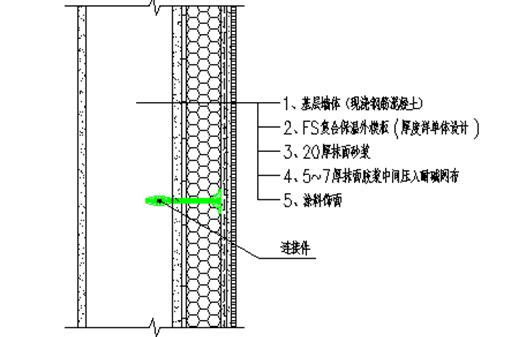 住宅楼工程施工组织设计Word版(共74页)_1