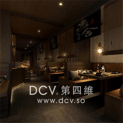 西安日式料理餐厅设计-惠舍.炉端烧_4