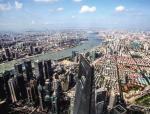 """中国40余城收紧楼市, """"城市群""""调控模式初显!"""