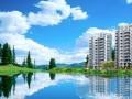 房地產開發有限公司各部門管理規章制度匯編(共119頁)
