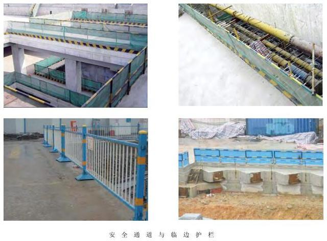 地铁隧道工程安全防护设施标准化图集!