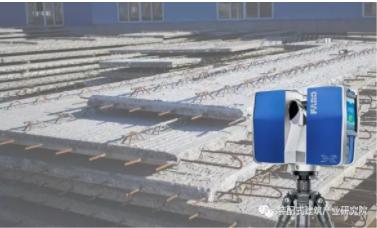 三维激光扫描技术在装配式建筑中的应用研究