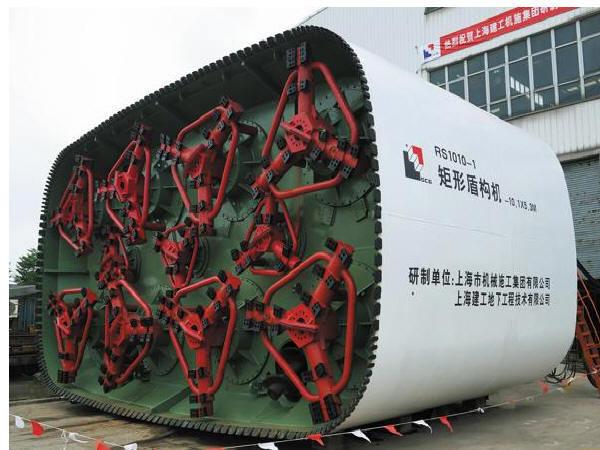 盾构法隧道施工质量检查与验收