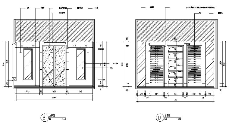 20套餐饮空间装修设计施工图_3