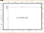 【湖北】大体积混凝土承台施工方案(共20页)