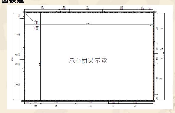 [湖北]大体积混凝土承台施工方案(共20页)