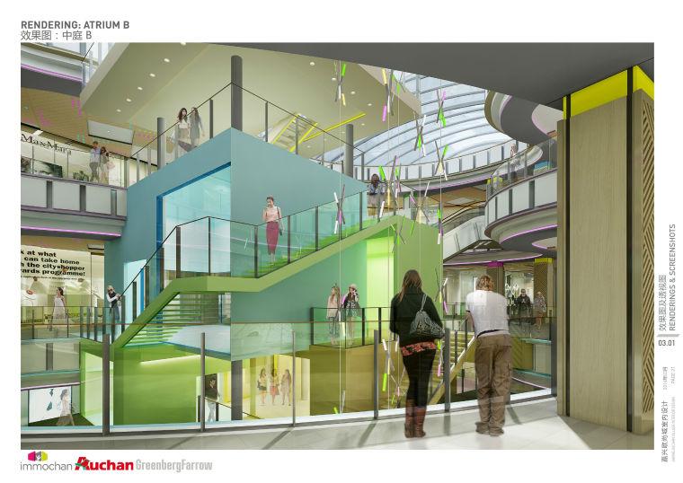 [嘉兴]欧尚城--Auchan欧尚超市室内设计方案PDF+JPG丨108P丨315M_12