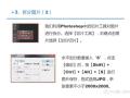 Revit全景图上传至全景编辑网站