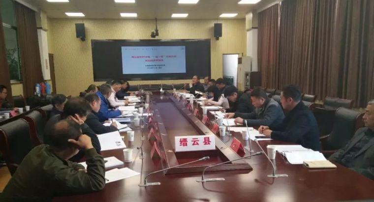 """浙江丽水缙云县:农村水电""""一站一策""""实施方案通过专家评审_1"""