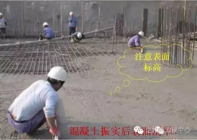 大体积混凝土施工规范要点_14