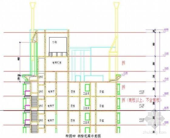 上海某高层住宅顶部结构拆除方案(人工高空拆除 附图)