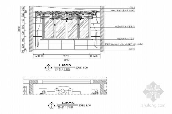 双卧朝阳南北通透欧式风格两居室装修图(含效果图) 阳台立面图