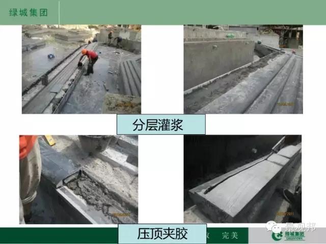 干货|绿城精致景观营造工艺工法篇倾情呈现-20160518_104945_044.jpg