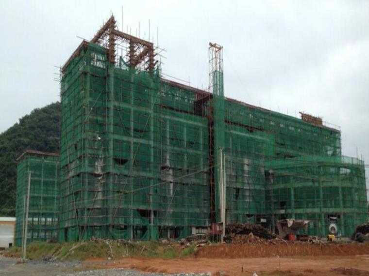 建筑工程大量典型安全质量事故案例分析