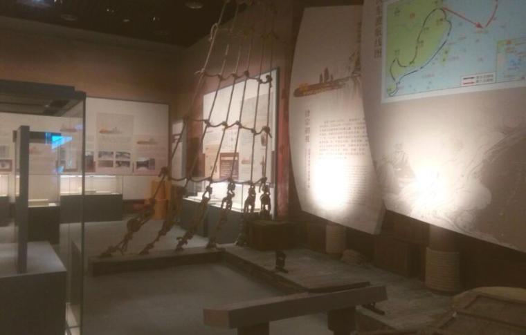 海洋科技馆 海洋展览馆 策划书大纲 策划方案