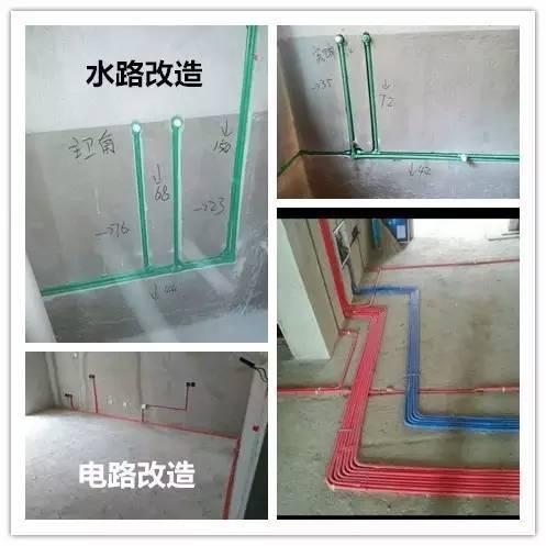 家庭装修水电暖改造是关键