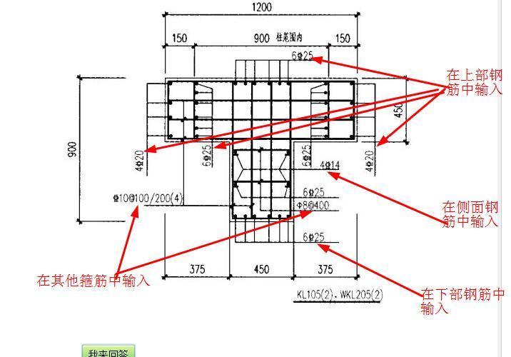 全截面面积和有效截面面积在梁配筋时的选择