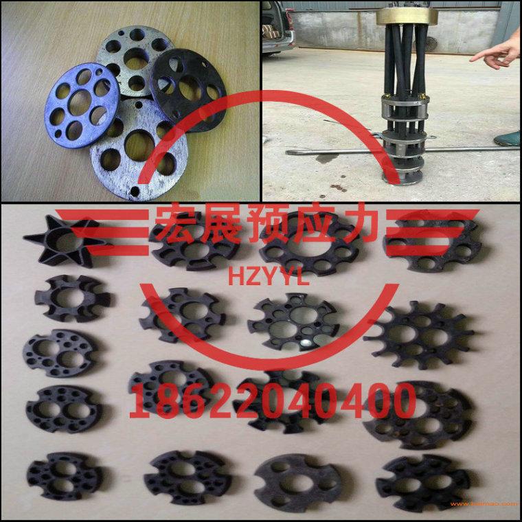 锚索承载体,钢制承载体,钢质承载体,锚具承载体,锚杆承载体_1