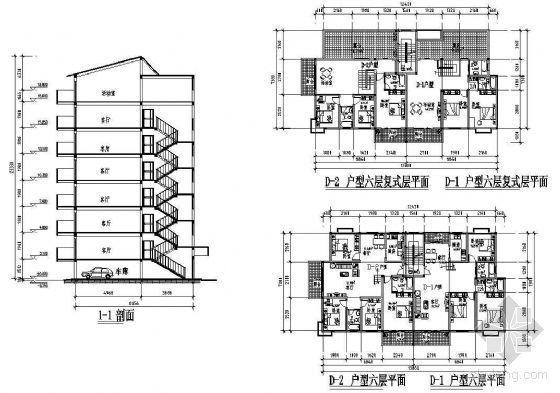 十三种板式住宅户型建筑平面方案