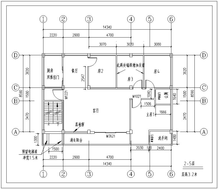 这样的自建房平面布局,请教如何调整更好?