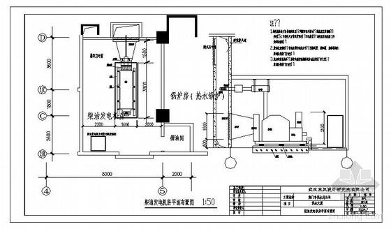 高档小高层宾馆写字楼电气图纸(二)