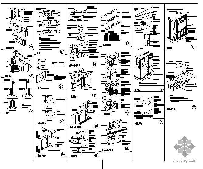 某C型薄壁轻钢别墅结构施工节点图