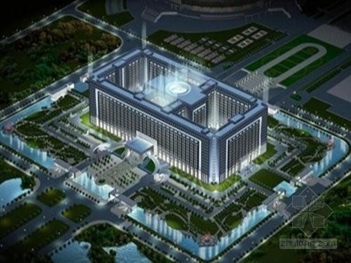 [北京]综合办公楼工程监理大纲 223页(完整 流程图)
