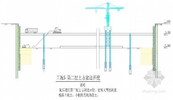[上海]医院综合楼施工组织设计(钻孔灌注桩 三轴水泥土搅拌桩)